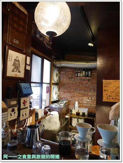 捷運信義安和站美食寅樂屋咖哩咖啡薑汁巧克力老店image008