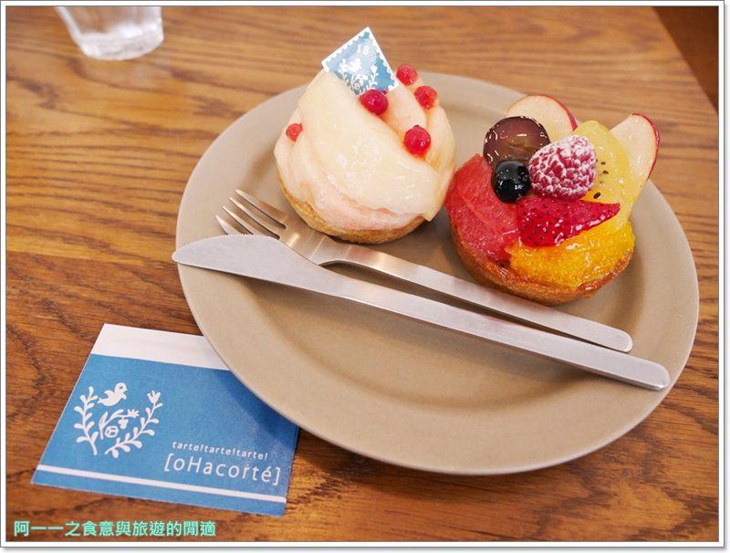 沖繩下午茶美食.甜點.oHacorte水果塔.bakery.image041