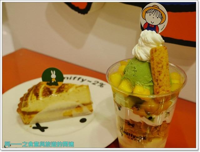 米菲兔咖啡miffy x 2% cafe甜點下午茶中和環球購物中心image023