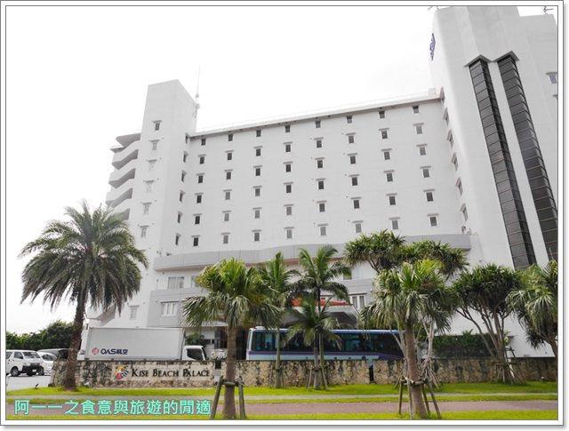 沖繩住宿 喜瀨海灘皇宮酒店.Kise-Beach-Palace.海景飯店image004