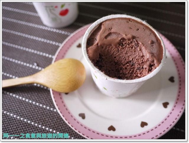團購美食義式冰淇淋花開了手工冰淇淋image035