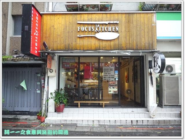 台北永康街美食捷運東門站美式義式料理肯恩廚房focus kitchemimage003