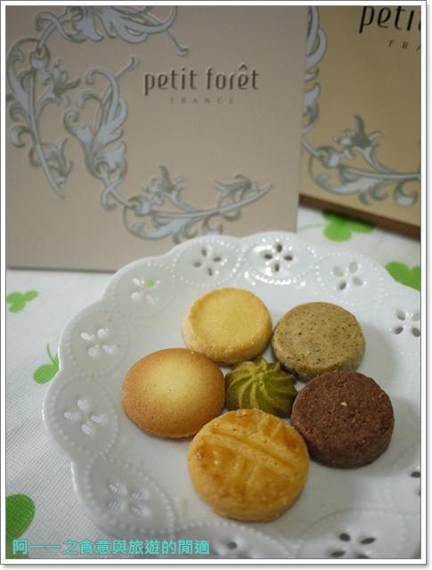 台中美食喜餅甜點富林園洋果子伴手禮大雅image019