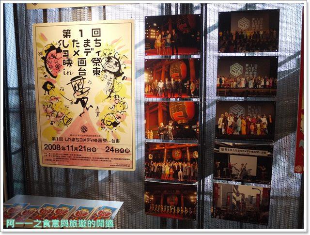日本東京自助旅遊淺草文化觀光中心晴空塔image024