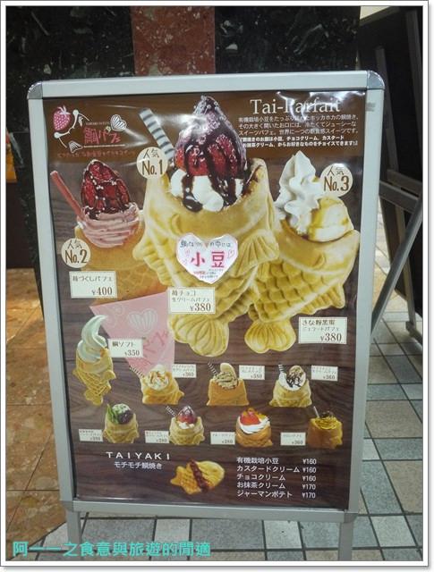 鯛魚燒聖代日本旅遊海濱幕張美食甜點image010