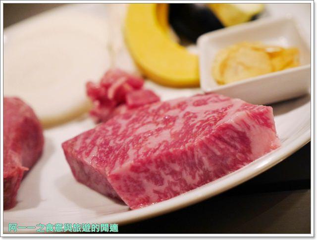 神戶牛排.神戶美食.Kobe-Plaisir.網路訂位image028