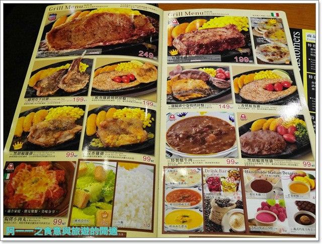 板橋新埔捷運站美食三猿廣場薩莉亞義式料理披薩義大利麵平價聚餐阿一一image026
