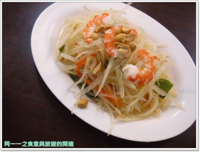 台北士林捷運芝山站美食越南美食館image010
