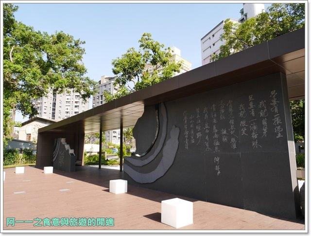 台中文學館.第五市場阿義紅茶冰.日式建築.古蹟.台中文學公園image005