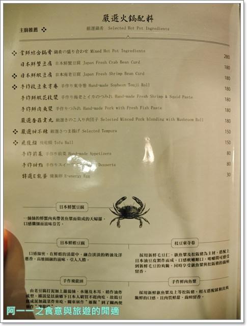捷運東門站永康街美食宅涮涮鍋海鮮螃蟹大沙母image018