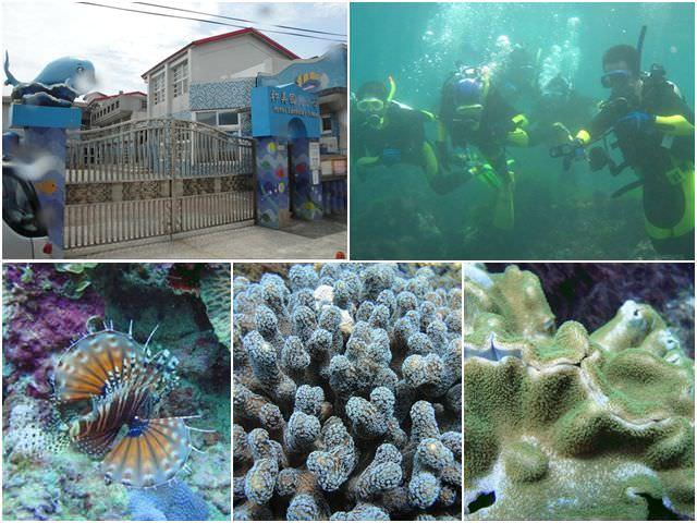 台北貢寮 和美國小潛水+富氧課程~跟著HAPO海寶潛水去 Part3