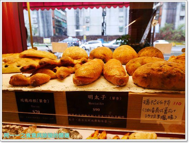 捷運象山站美食下午茶小公主烘培法國麵包甜點image024