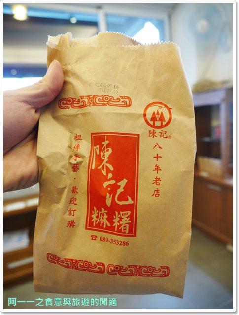 台東伴手禮陳記麻糬旗魚麻糬老店甜點美食image022