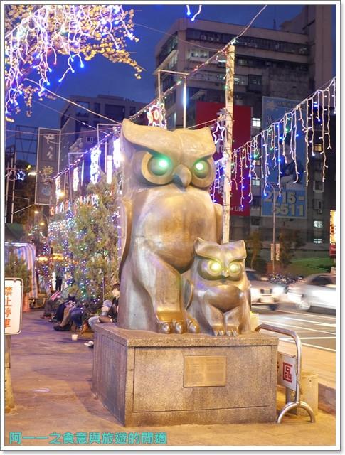 捷運松山站美食饒河夜市大阪燒章魚燒台北小吃image015