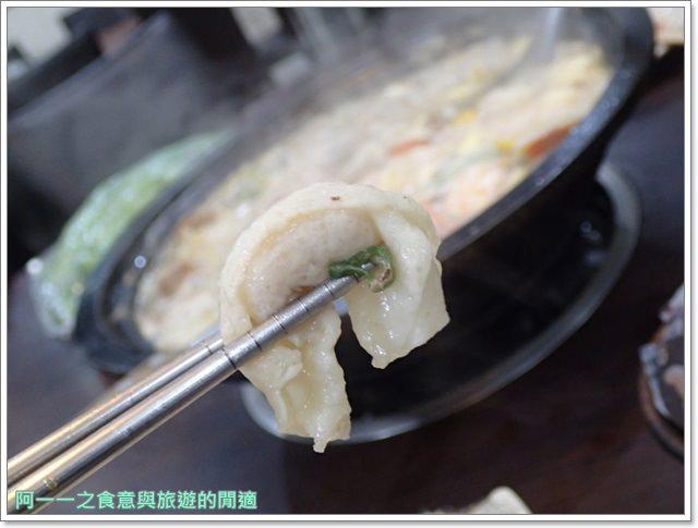 金山食尚玩家美食福緣石頭火鍋image026
