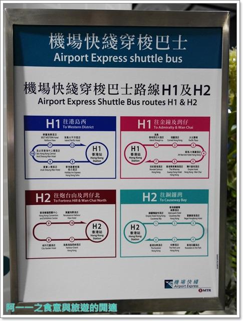 香港旅遊住宿飯店宜必思ibis中上環酒店機場快線image005