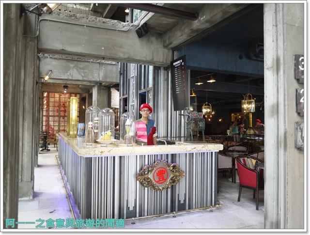 台中美食日出第四信用合作社豐仁冰宮原眼科image026
