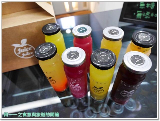 台中火車站美食.飲料.冷壓果汁.就是果汁.Juice&Juiceimage036