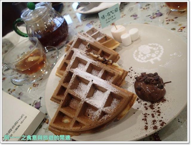 在心田麵包吐司三芝小豬美食下午茶甜點北海岸小旅行image033