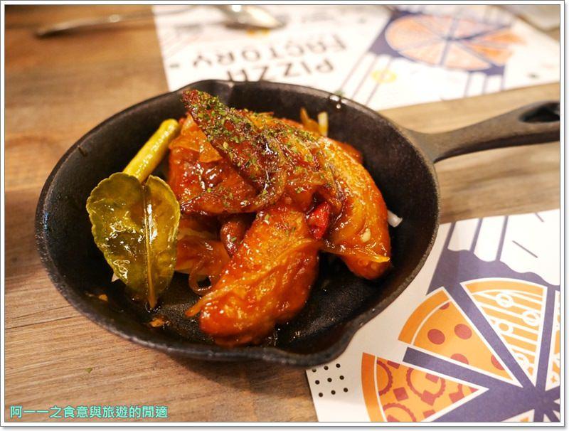三重聚餐美食.披薩工廠.台北.大份量.漸層飲料image027