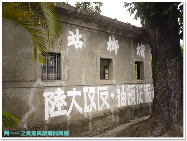 台東景點古蹟賓朗舊檳榔火車站民宿彩虹眷村image022