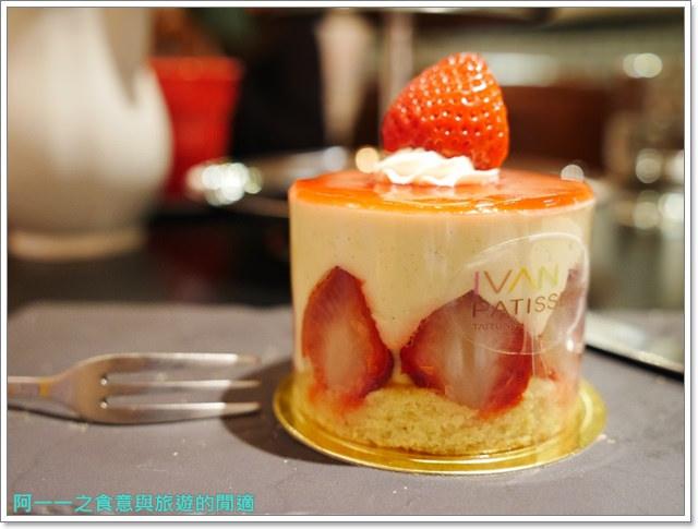 台東熱氣球美食下午茶翠安儂風旅伊凡法式甜點馬卡龍image054