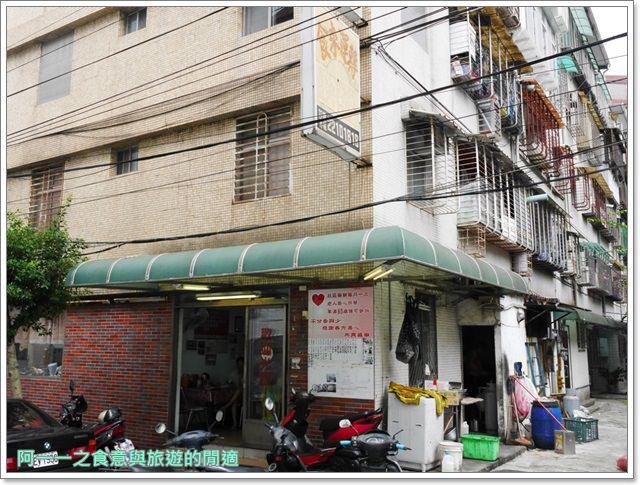 新店美食食來運轉便當店排骨醃雞腿玫瑰中國城image001