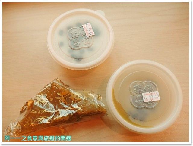 香港太平山美食.翠華餐廳.港式茶餐廳.泰昌餅店.蛋塔.下午茶image042