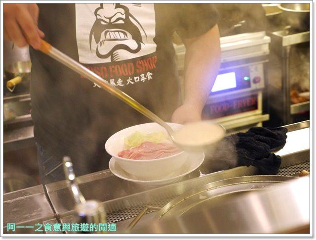 捷運南京復興站美食.爆走食鋪.牛肉麵.串燒.炸雞.聚餐image027