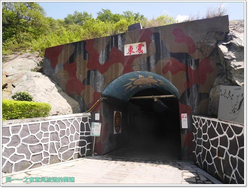 金門旅遊.獅山砲陣地.金沙景點.砲操表演.時間.image018