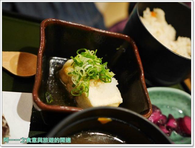 京都大丸百貨美食.手創館.さくら茶屋.湯葉.豆腐料理image020