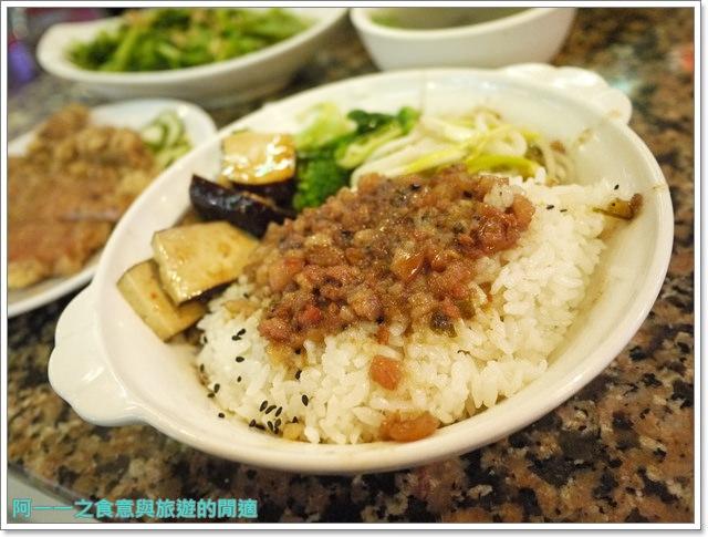 西門町捷運西門站美食東一排骨老店蛋蜜汁image019