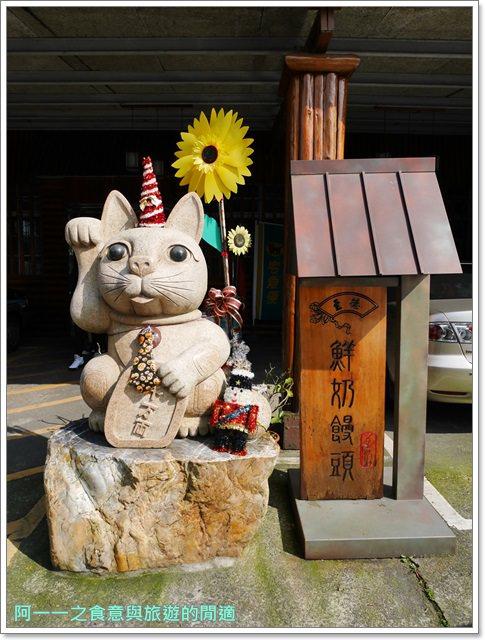 木柵貓空纜車美食下午茶貓茶町鐵觀音霜淇淋夢幻茶菓image008