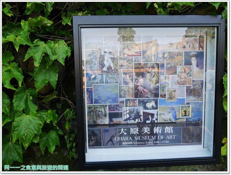 倉敷美觀地區.常春藤廣場.散策.倉敷物語館.image045