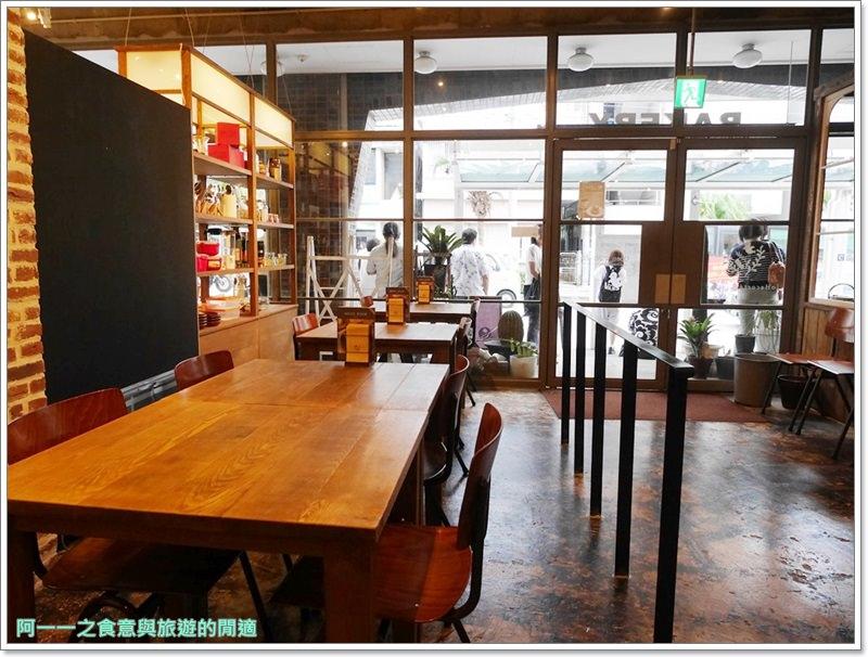 沖繩下午茶美食.甜點.oHacorte水果塔.bakery.image020