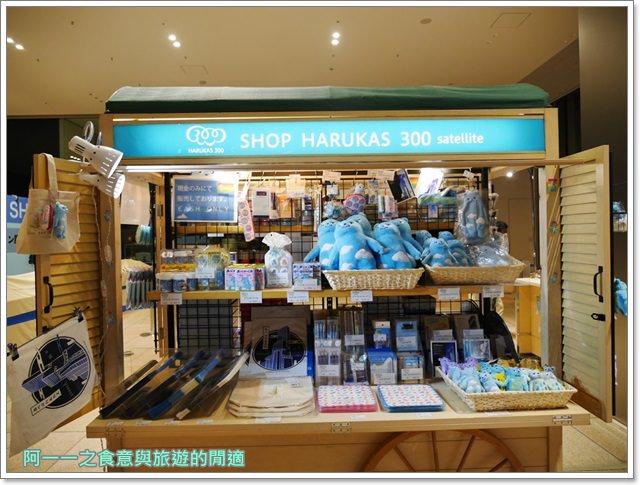 阿倍野大樓.大阪旅遊.航海王專賣店.天空熊.下午茶image034