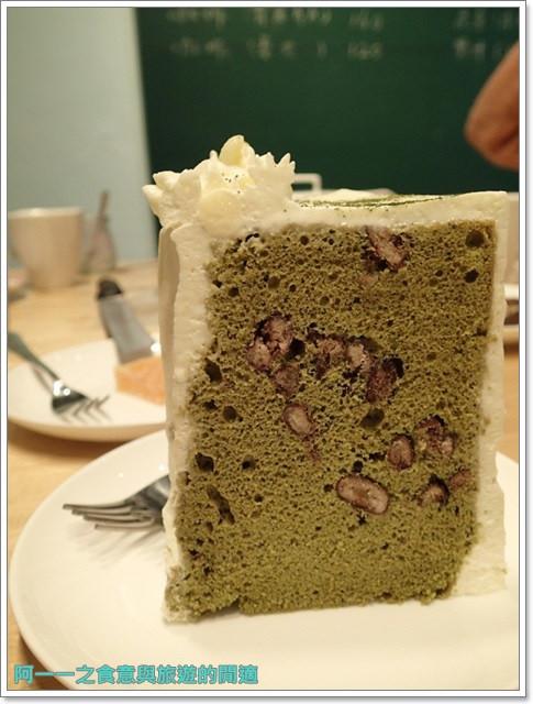 三芝美食吐司甜蜜屋下午茶蛋糕甜點馬卡龍image053