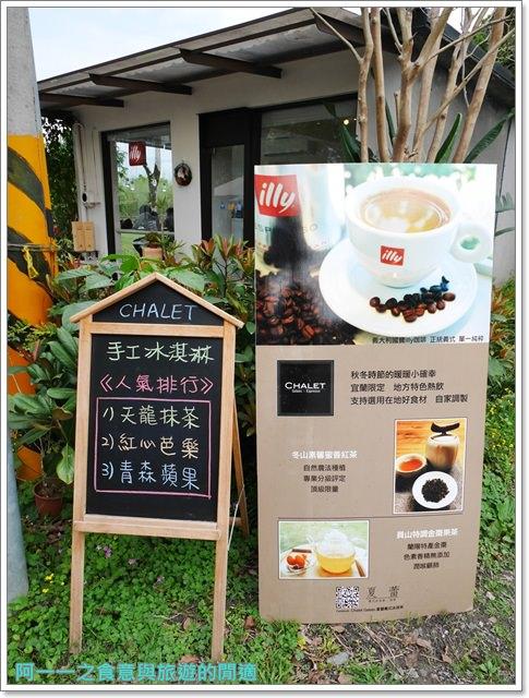 宜蘭美食幾米廣場夏蕾義式冰淇淋咖啡溫泉番茄image003