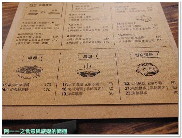 捷運士林站美食.不萊梅義大利麵.平價.diy.聚餐image014