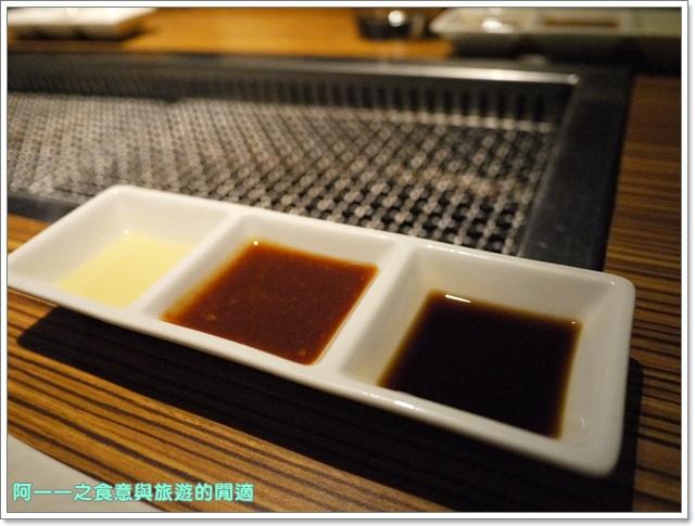 燒肉王品原燒和牛極黑牛沙朗image055