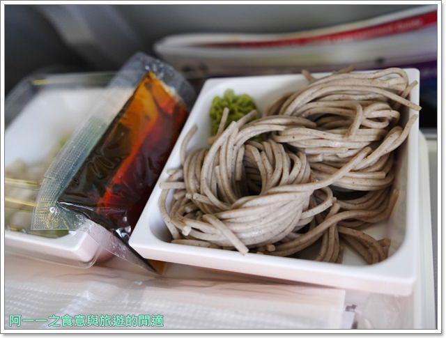 日本關西空港自助旅遊桃園機場第二航廈日航飛機餐image051