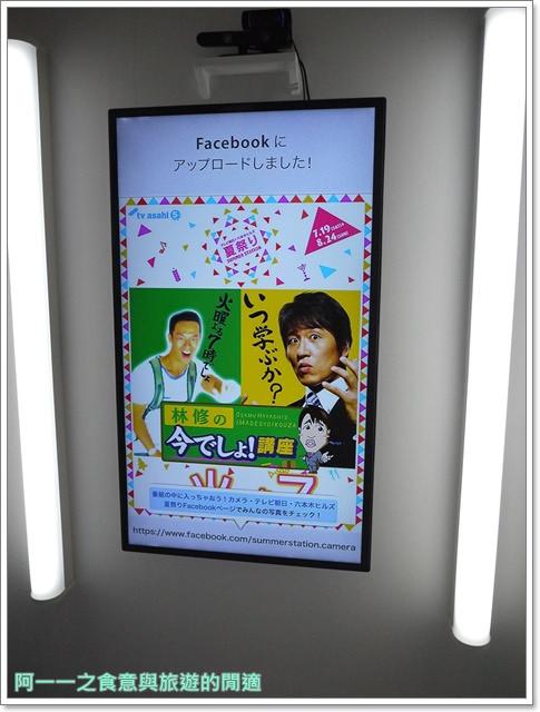 日本東京自助哆啦A夢六本木hil朝日電視台limage104