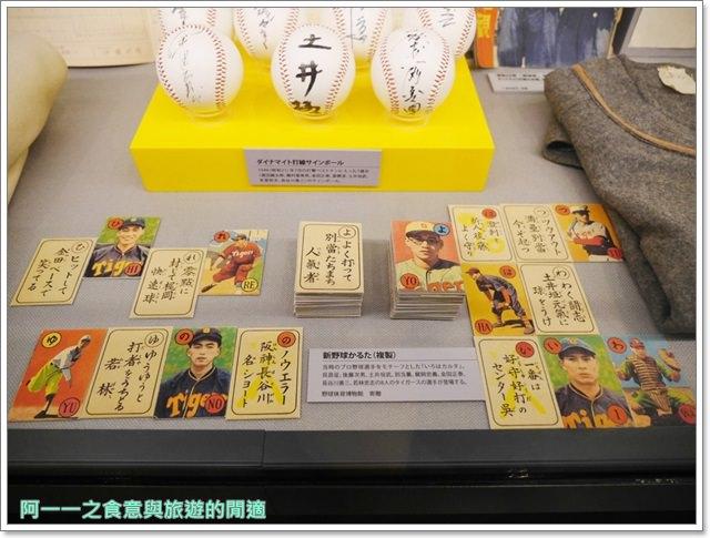 甲子園歷史館.阪神虎.kano.棒球.兵庫景點image051