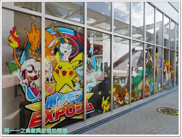 expocity.萬博紀念公園.OSAKAWHEEL大阪購物中心.摩天輪image043