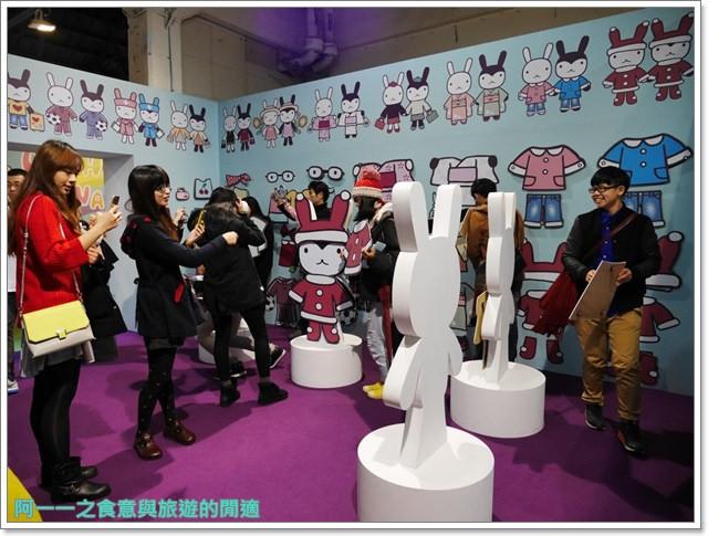 阿朗基愛旅行aranzi台北華山阿朗佐特展可愛跨年image031