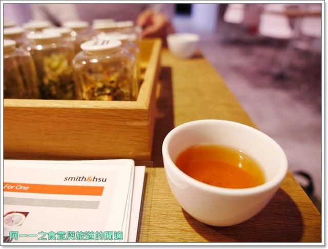 西門町美食.smit&hsu.現代茶館.下午茶.老屋餐廳.聚餐.包場image027