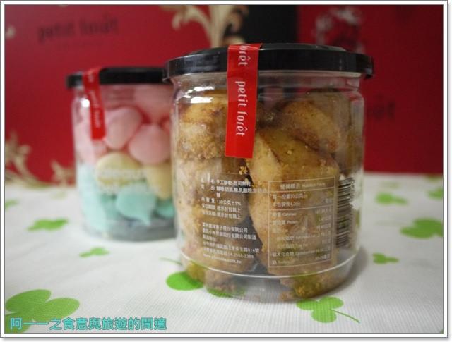台中美食喜餅甜點富林園洋果子伴手禮大雅image008