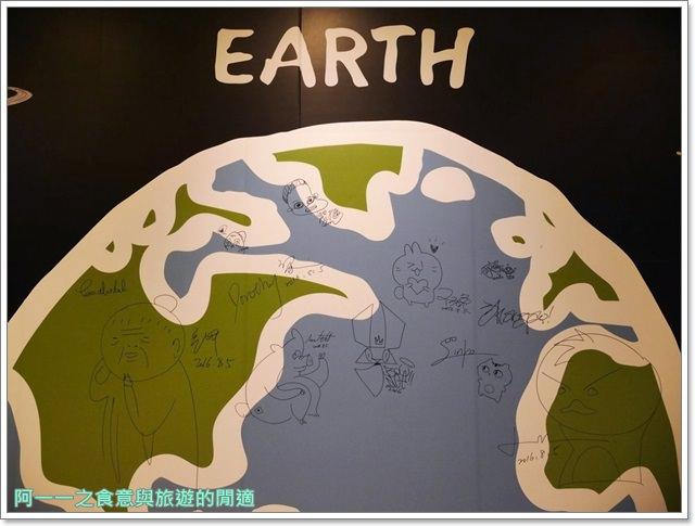 2016星球上的大小事.插畫家創作聯展. 一拳超人.高雄左營新光三越image019