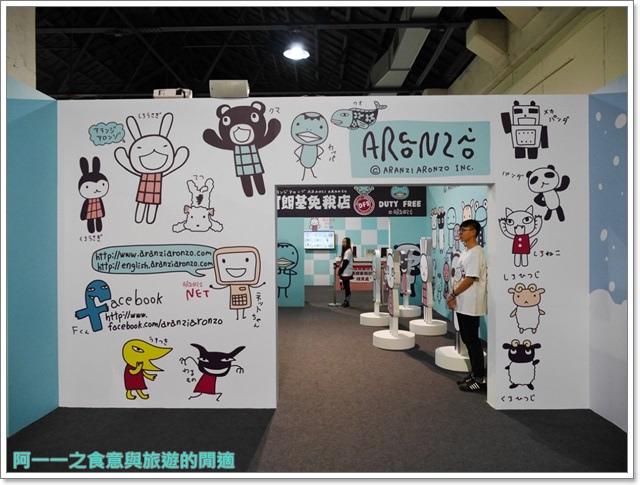 阿朗基愛旅行aranzi台北華山阿朗佐特展可愛跨年image049