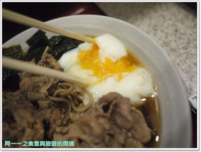 日本東京旅遊美食名代富士蕎麥麵そば平價拉麵24小時宵夜image015